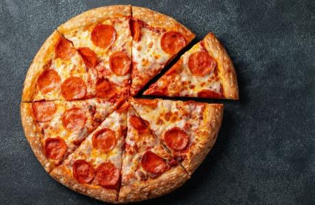 פיצה!